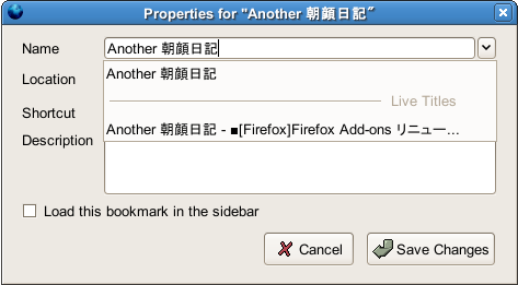 Bookmark Properties