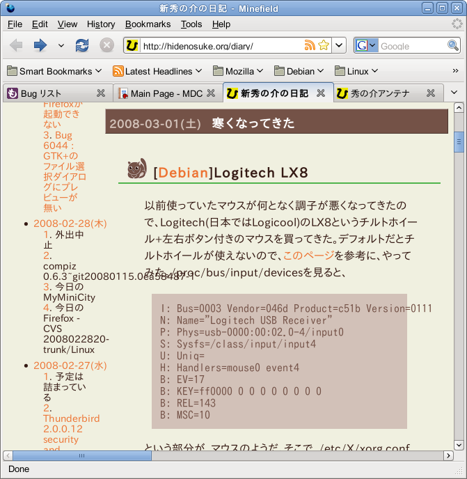 Firefox with IPA font