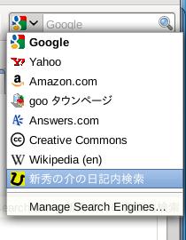 検索バーのボタンが押された状態
